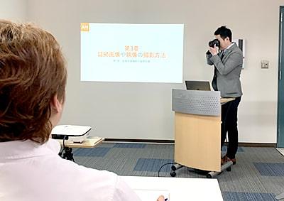 座学第3章証拠画像や映像の撮影方法を教える授業の風景