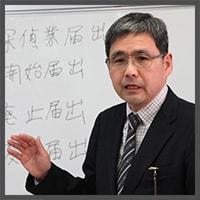 五十嵐特別講師のプロフィール写真